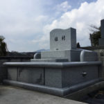 最新の和洋型墓所