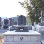 和洋型墓所